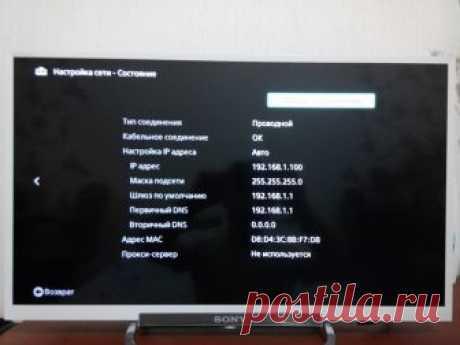 Как настроить телевизор Sony Bravia за 5 минут