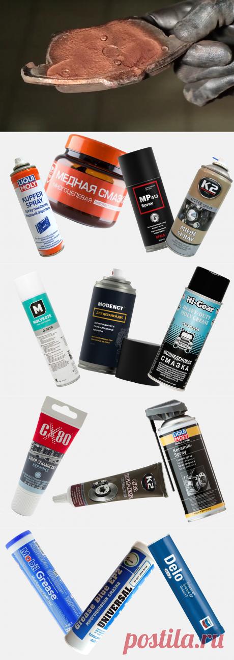Термостойкие смазки: где они применяются в автомобиле