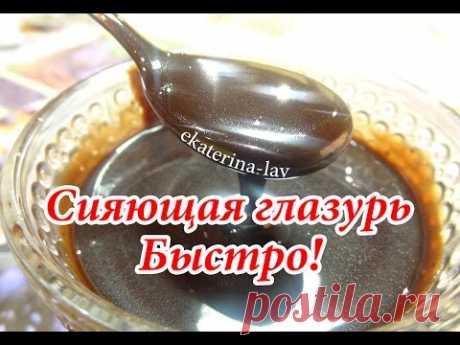 ¡El glaseado de espejo de chocolate para la torta del cacao \ud83c\udf6b sobre el agua! ¡El modo rápido!