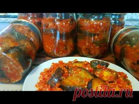Баклажаны на зиму с болгарским перцем и чесноком, нереально вкусный рецепт
