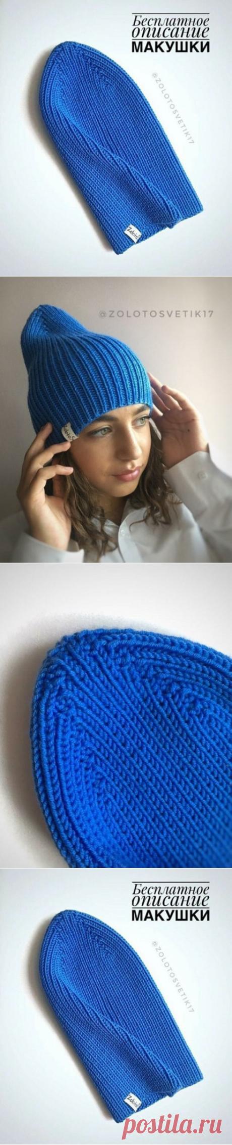Способ убавок петель при вывязывании макушки шапки (Вязание спицами) – Журнал Вдохновение Рукодельницы