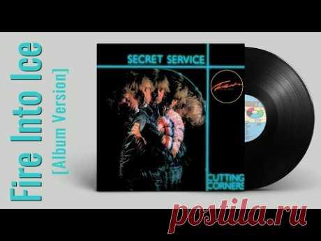 Secret Service — Fire Into Ice (ВИДЕОАРТ, 1982 Album version)
