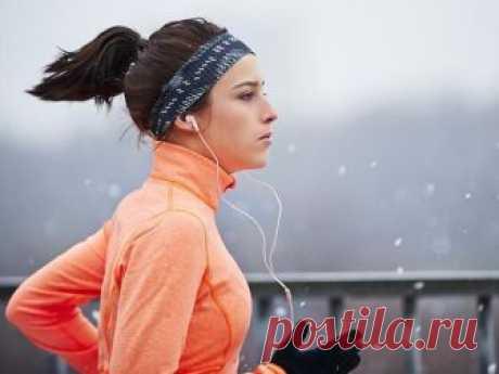 Зимний забег: как заниматься спортом в холода И если с тренажерным залом все понятно – его двери открыты в любое время года. То что же делать с теми, кто привык заниматься бегом?