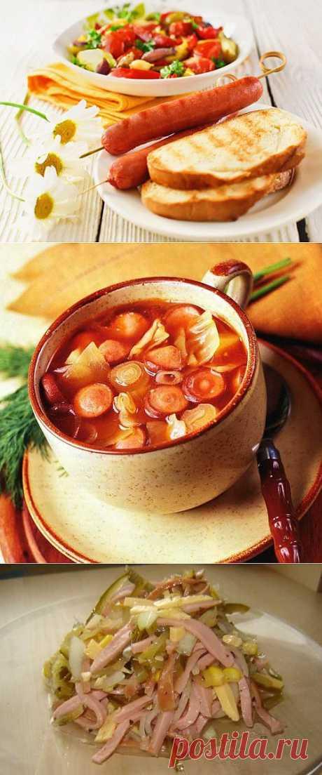 7 повседневных блюд из сосисок / Простые рецепты