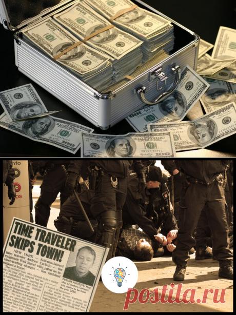 💡Миф или реальность: ФБР поймала путешественника во времени заработавшего 350 миллионов долларов.   ТехноМут   Яндекс Дзен