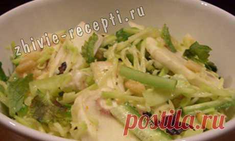 Салат из грибов шампиньонов с огурцом | Живые рецепты, сыроедение, здоровье, продукты без тепловой обработки, польза сыроедения