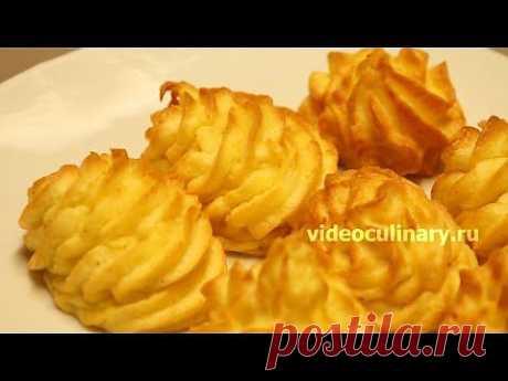 Рецепт - Герцогский картофель от https://videoculinary.ru - YouTube