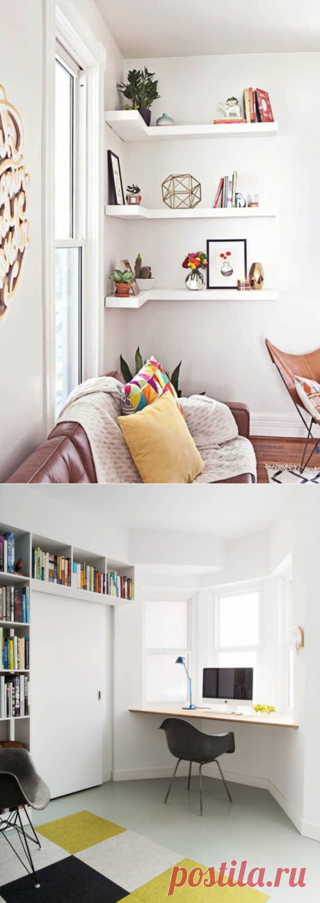 How to issue corners in the apartment: 9 very useful tips