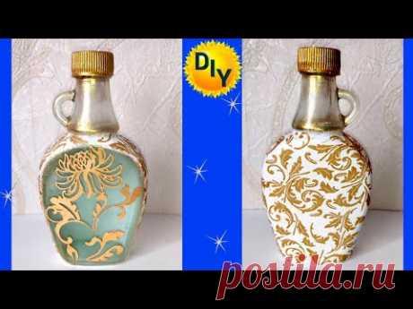 Как сделать декор бутылки с вырубкой. Простой способ. DIY/рукоделия.