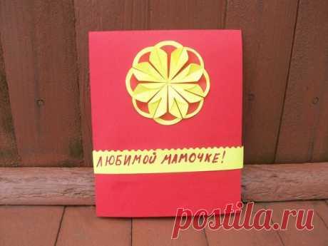 Какие открытки сделать в подарок на 8 марта - 7 мастер-классов | Поделки и Подарки Своими Руками | Яндекс Дзен