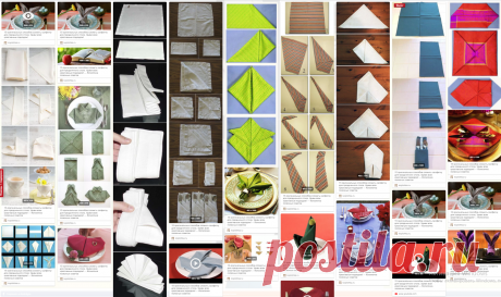 15 оригинальных способов сложить салфетку для праздничного стола. Удиви всех креативным подходом!