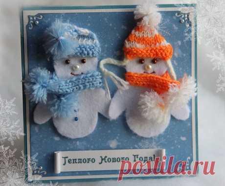 «Мягкие снеговики в шапочках на открытке» — карточка пользователя Игорь Б. в Яндекс.Коллекциях
