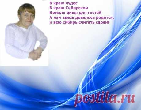 Татьяна Чудова