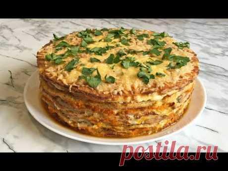 Невероятный Закусочный Капустный Торт Поразит Вас Своим Вкусом!!! / Торт из Капусты / Cabbage Cake