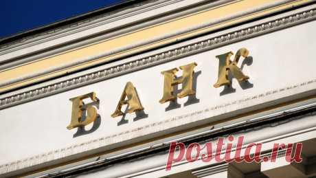 Счёт в их пользу. Как обманывают банки и страховые компании - Новости Mail.ru