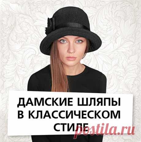 """Оптовый интернет-магазин """"Loricci"""""""