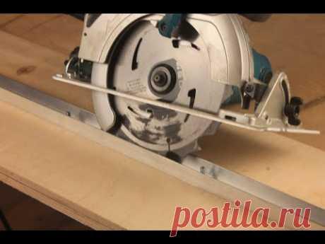 Направляющая шина для дисковой пилы буквально на коленке - YouTube