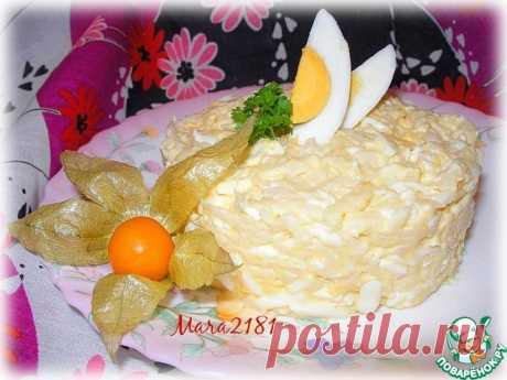 """Салат """"Приятель"""" Дайкон (японская редька) очень богат витаминами, именно поэтому рекомендуется ежедневно съедать небольшое количество такого овоща. Этот уникальный корнеплод не впитывает в себя вредные вещества из поч…"""