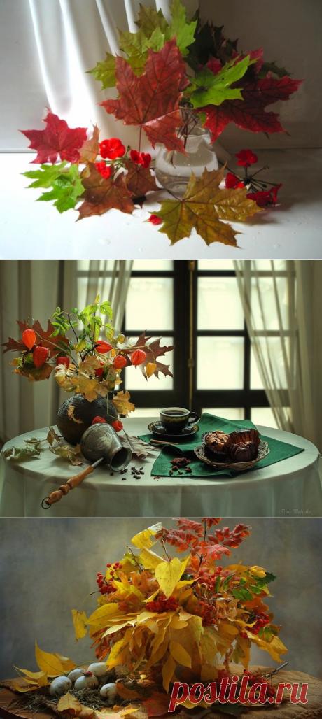 Натюрморт Осеннее настроение