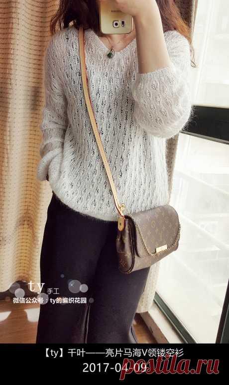 Нежный пушистый пуловер из мохера