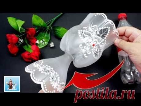 How to Transform Plastic Bottle into Beautiful Vase Best Out of Waste Craft Ideas
