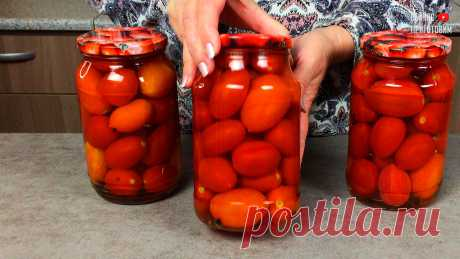Маринованные помидоры на зиму без уксуса и стерилизации   Рекомендательная система Пульс Mail.ru