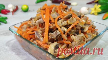 Салат, который съели на новый год весь без остатка, решили приготовить еще раз на Рождество, делюсь рецептом | Кулинарная династия | Яндекс Дзен