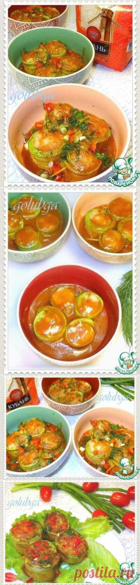Рулетики из кабачков с рисом - кулинарный рецепт