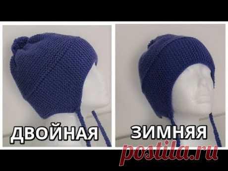 Двойная шапка с ушками
