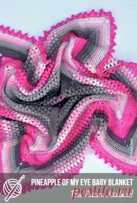 Cute Crochet Baby Blanket Patterns   Patterns Center #crochetbabyblanketpattern #crochet #crochetbabyblanket #freecrochet
