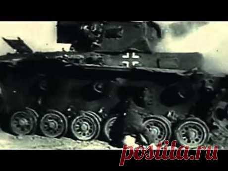 Николай Сиротинин.Один в поле воин.Подвиг 41- го года - YouTube