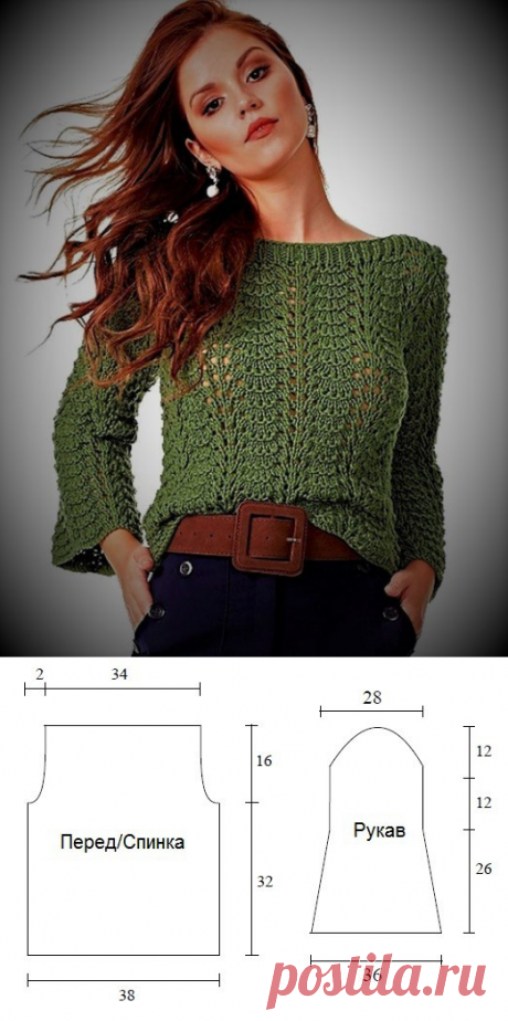 Female pullover with a wavy pattern