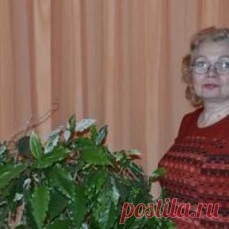 Людмила Яценко