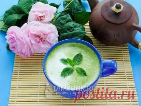 Проверенный рецепт приготовления латте с чаем маття и белым шоколадом, шаг за шагом с фотографиями.