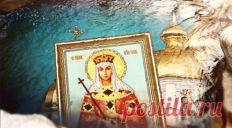 3 июня – День святой Елены. Кто о семейном счастье попросит, тот его получит. | поздравления | Яндекс Дзен