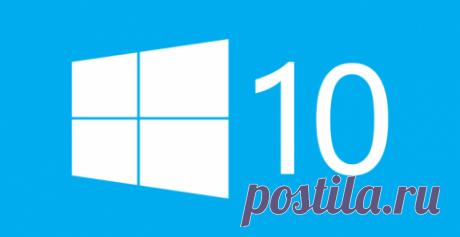 Как создать файл со списком всех установленных программ в Windows 10