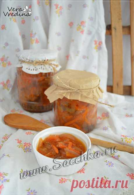 Лечо из баклажанов - рецепт с фото Лечо из баклажанов и сладкого перца приготовлено на зиму.