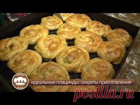 Молдавские плацинты оригинальный рецепт