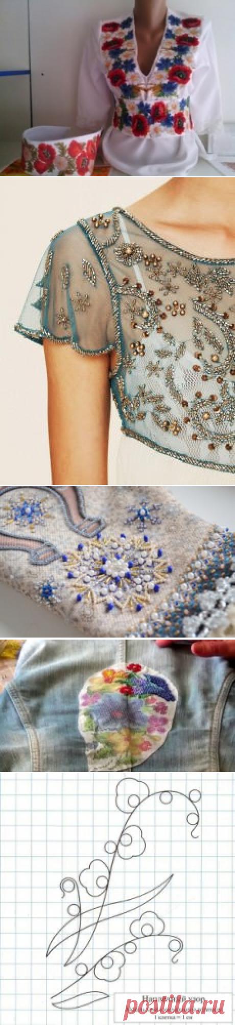 Узоры для вышивки бисером на одежде и украшениях (фото)