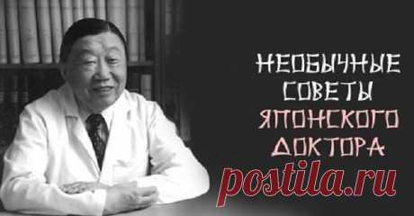 Советы доктора Вонга не вписываются ни в какие рамки. Но ему хочется похлопать!