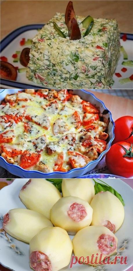 салат с вермишелью, курочка с овощами,картофель фаршированный