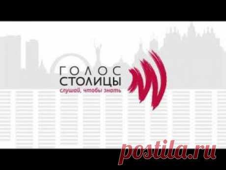 Інтерв'ю з нумерологом Людмилою Савиною