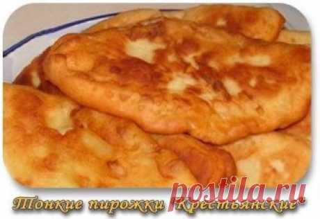 """Вкуснейшие крестьянские тонкие пирожки  Тонкие пирожки с картошкой """"Крестьянские"""" - Вкус.... Просто не передать словами!  Бархатистое тонкое тесто с толстым слоем картофельной начинки. Нежнейшими получаются и тесто, и начинка.... Самые про…"""