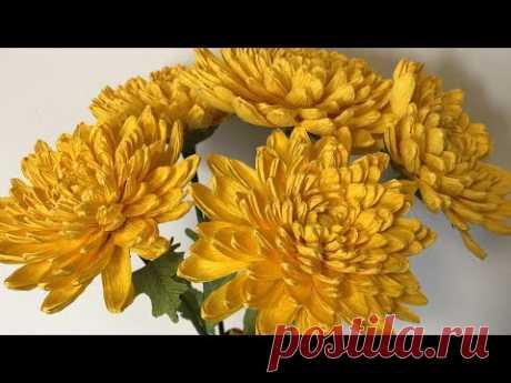 Простой способ хризантемы из гофрированной /креп бумаги /  Easy Chrysanthemums made from crepe paper