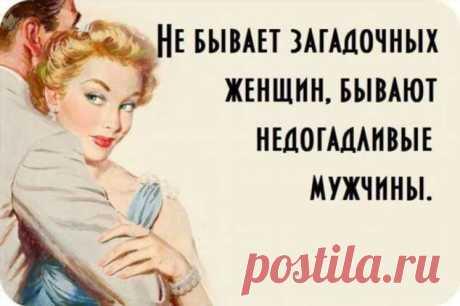 Пуси-пуси юмор для девушек и женщин. Подборка прикольных картинок и фото №ofigennaja-36400306112019 | Офигенная
