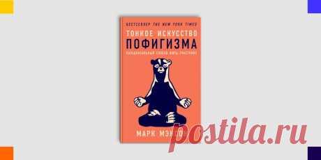 Полка Яндекс.Плюс в Bookmate: 11 книжных бестселлеров