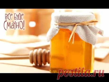 Медовуха — Все буде смачно. Выпуск от 29.11.15 - YouTube
