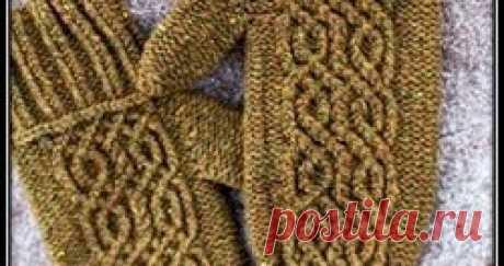 Теплые варежки спицами с рельефным узором
