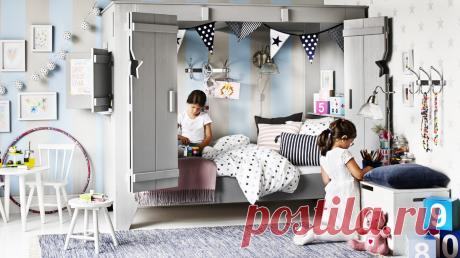 16 советов о том, как организовать уютную детскую Если вы думаете, что детская — комната, где царит хаос и единороги, то знайте: это не так. Детская может быть стильной и необычной. Выбрали несколько советов, которые помогут организовать уютную и милую комнату для вашего ребенка.