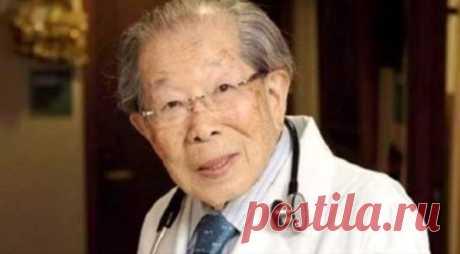 Доктор, которому Япония обязана долголетием: золотые правила долголетия и здоровья от легендарного доктора Хинохары - Философия Life